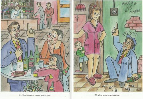 Бессонница - лечение болезни. Симптомы и профилактика заболевания Бессонница